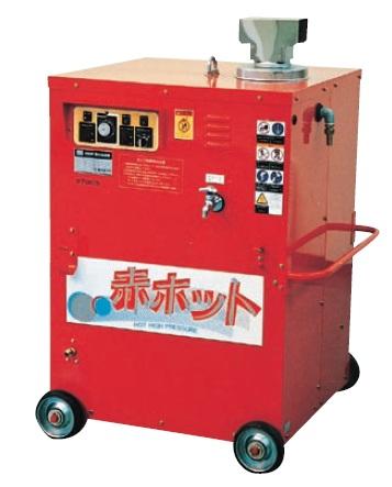 200V温水ハイプレッシャー